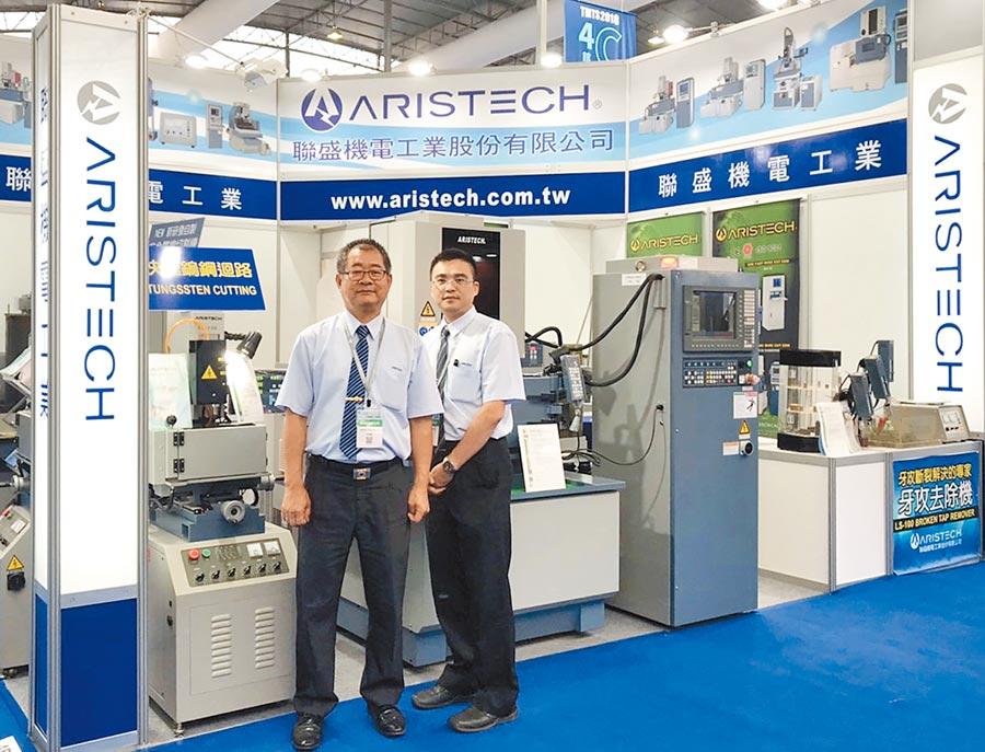 聯盛機電的中走絲線切割機及非金屬線切割機,今年以來銷售暢旺,目前在台北自動化展登場。圖/王妙琴