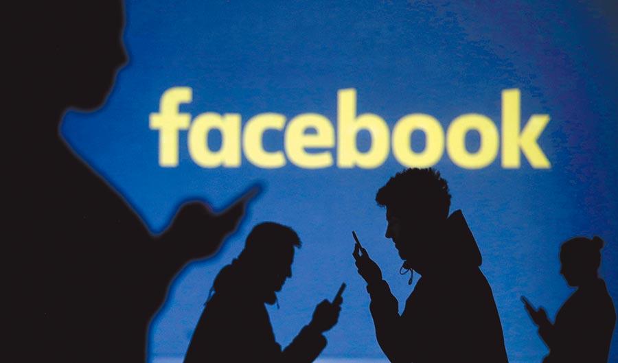 臉書與推特移除近千個可疑帳號,這些帳號被認為散布不實信息,帶輿論風向並分化港人。(路透)