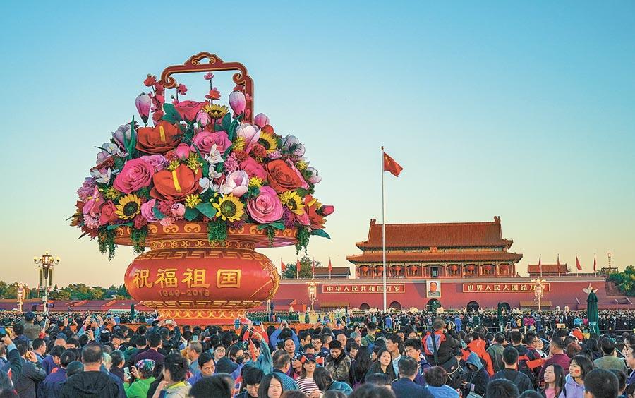 2018年10月1日,歡度大陸國慶,人們在北京天安門廣場拍照遊覽。(新華社)