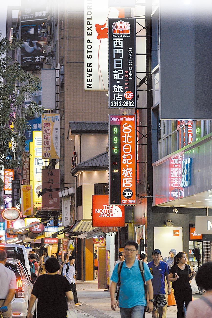 旅館業說,現在房間數「史上最多」,陸客不來會很慘。圖為台北市區飯店。(本報系資料照片)