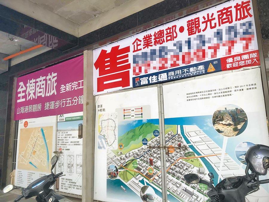 陸客限縮後,重創台灣飯店業,圖為鄰近西子灣、駁二景點待售的觀光旅館。(本報系資料照片)
