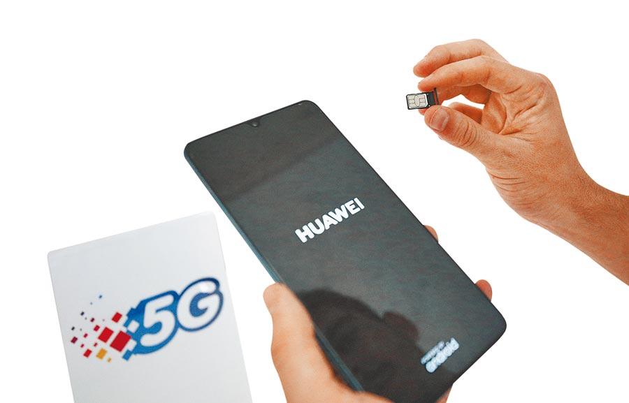 7月23日,華為手機mate20x展示「5G超寬帶網絡」運用。(新華社)