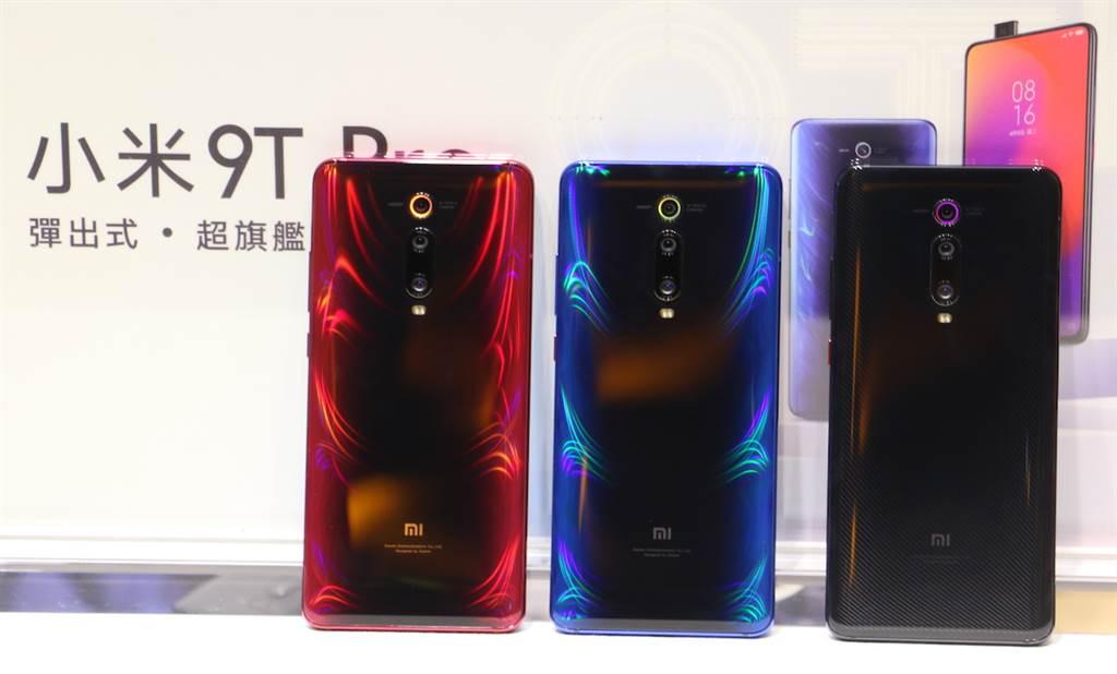 小米9T Pro在台發表,8/27正式上市。(圖/黃慧雯攝)