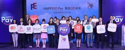 遠東集團HAPPY GO Pay上線 台灣行動支付走向跨境