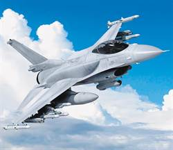 F-16終極版 對陸航母威脅大