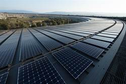 CRS與蘋果合作推行再生能源認證 台灣加入試行
