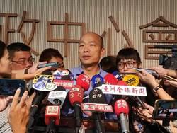 李正皓:郭、綠營採共產黨戰術 韓國瑜面臨兩大陷阱