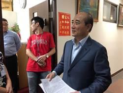 郭柯王明同框 王金平:明天對台灣、兩岸是重要日子