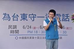 台東立委選戰又起波折 李建智:我被玩了