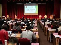 苗栗中小學校長會議 徐耀昌允諾提高校長健檢費至5000元