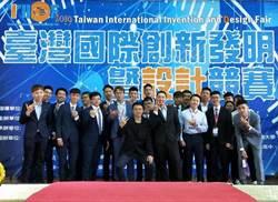 2019台灣國際創新發明競賽  龍華五專生奪6獎