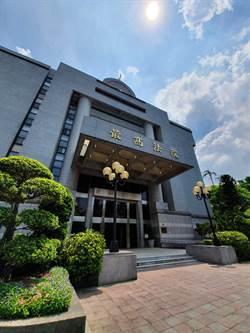 「臺灣第一家」塩酥雞賣毒椒鹽  負責人判刑定讞要入獄