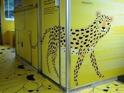 集集彩繪列車石虎畫成花豹 觀光局決定...全部塗掉