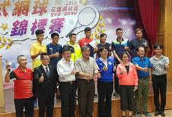 花蓮鳳林盃軟網賽 選手力求留下冠軍
