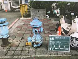 全台唯一藍色消防栓GG了 台水火速拆除