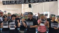 反南鐵東移抗爭8年 陳致曉參選台南立委