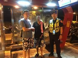 老翁走11公里路 龜山警方熱心助他返家