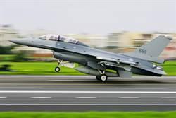 美國務卿:售台戰機合於歷史關係與美中三公報