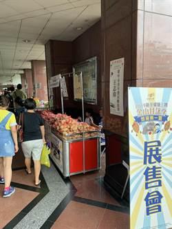 新北健康三寶甘藷 板橋農會、台北希望廣場買得到
