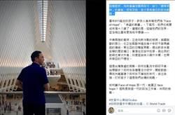 朱立倫自曝:為何缺乏「嗆辣爽快」豪氣