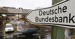 德國首度標售 30年期零利率公債