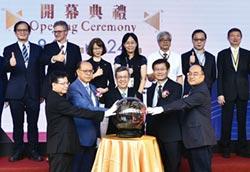 亞洲智慧製造展開幕 陳建仁:去年機械產值1.18兆創新高