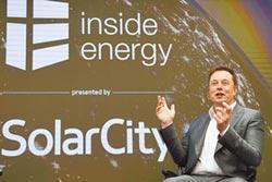 特斯拉太陽能板釀災 沃爾瑪提告