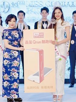晶璽健康執行長何修榕 出任上海區選美決賽主席