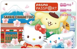 日本PASMO PASSPORT智能儲值卡 9/1發行