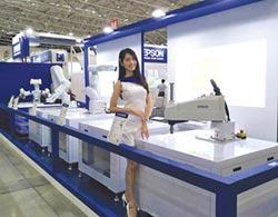 Epson機械手臂全力助攻系統整合商