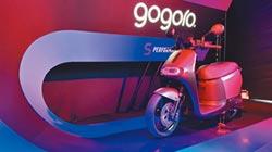 Gogoro配備ABS 雨天騎更安全