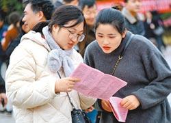 陸最低工資滬領跑 北京時薪最高