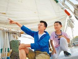陸客出境遊 私家團開始流行