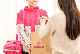 foodpanda進軍彰化 外送版圖擴大至全台11座城市