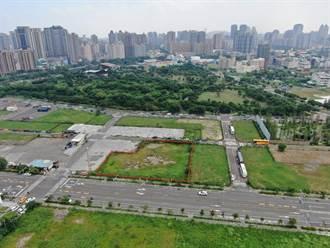 高雄地政局將標售中都土地834坪 底價近7億