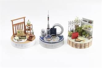 「我把月餅變小了!」 郭元益X日本模型名師 打造超袖珍月餅模型