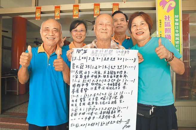 8旬翁賴慶智(前排中)寫下《萬建村村歌》(半徑庄庄歌),村人感動不已,全村總動員力推自己的歌。(謝佳潾攝)