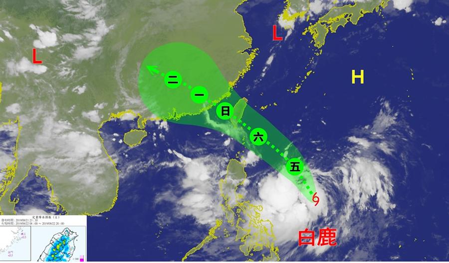 白鹿颱風周末衝擊陸地 豪雨炸2天「風雨時程」出爐。(圖/取自台灣颱風論壇|天氣特急 FB)