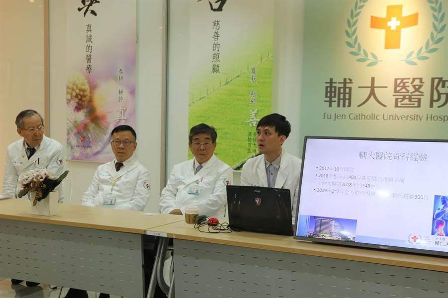 輔仁大學附設醫院開院近兩年,骨科全方位精準微創內視鏡治療,成為國內少有專精每個關節內視鏡手術的醫院。(吳亮賢翻攝)