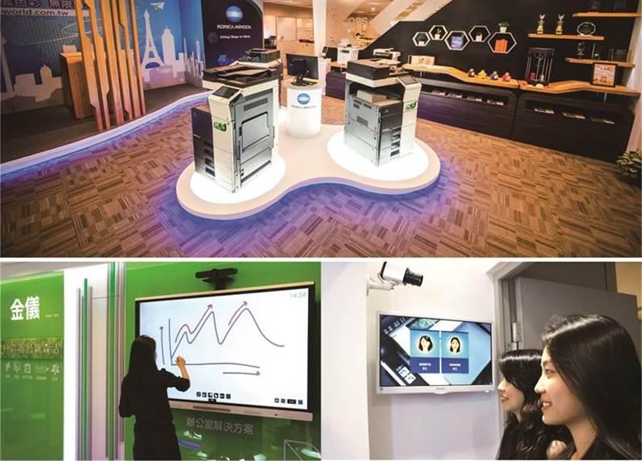 金儀打造辦公新森活,智能辦公展廳開幕。(圖/業者提供)