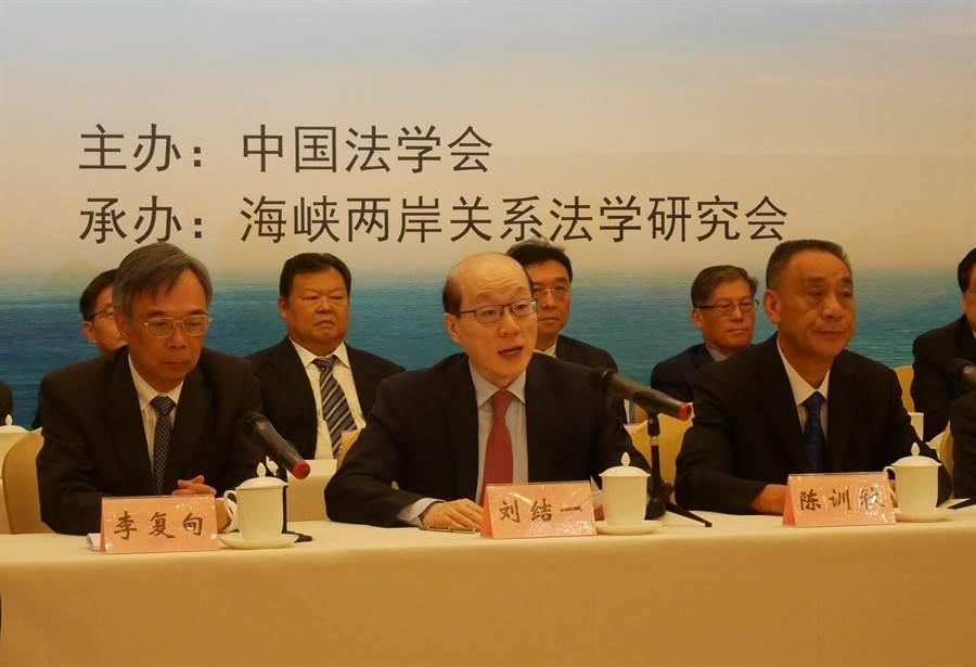 大陸國台辦主任劉結一(中)22日參加兩岸和平發展法學論壇。(陳君碩攝)
