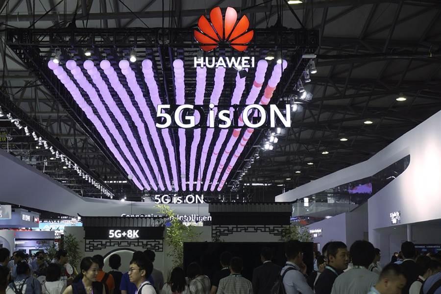 華為禁售令並沒有拖累大陸發展5G腳步。(美聯社)