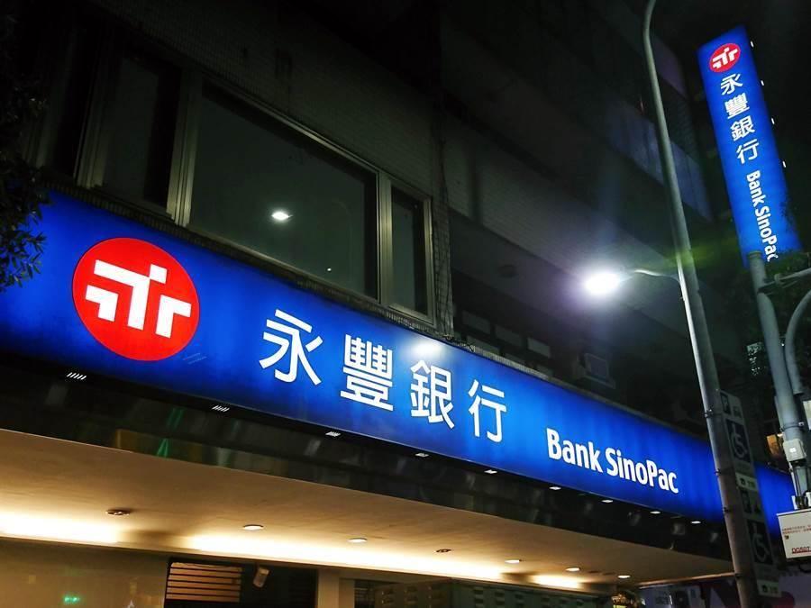 永豐銀行。(林資傑攝)