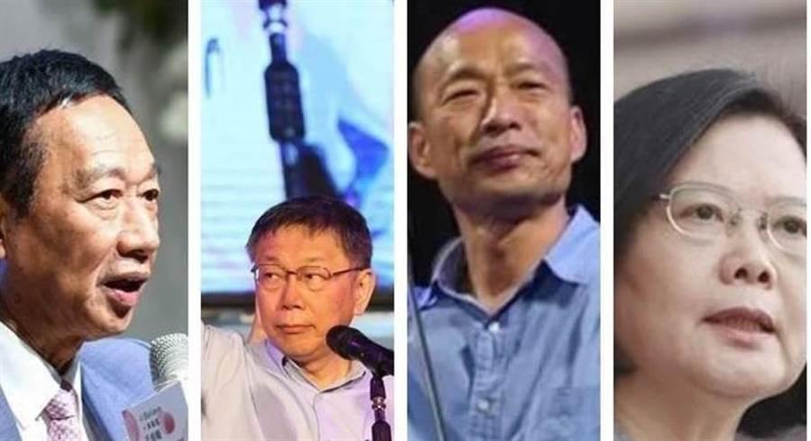 從左起郭台銘、柯文哲、韓國瑜和蔡英文。(圖為中時資料照)