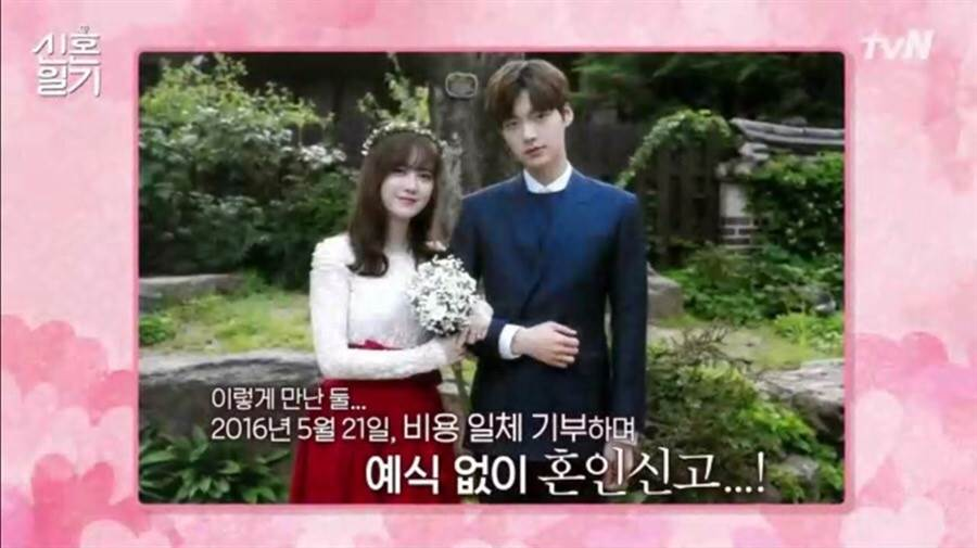 具惠善和安宰賢過去曾在《新婚日記》裡曬恩愛。(圖/取自《Naver》韓網)