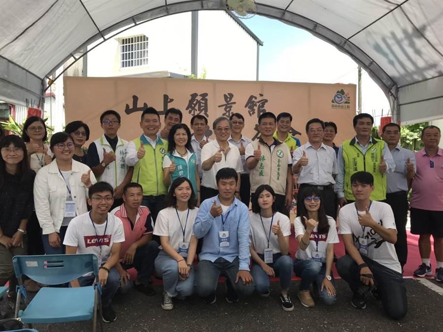 台南市山上區區公所號召8名大學生返鄉,利用舊公所會議室的閒置空間,打造出「山上願景館」,透過平面、影像的方式,呈現這山上區兩年來的社造成果。(劉秀芬翻攝)