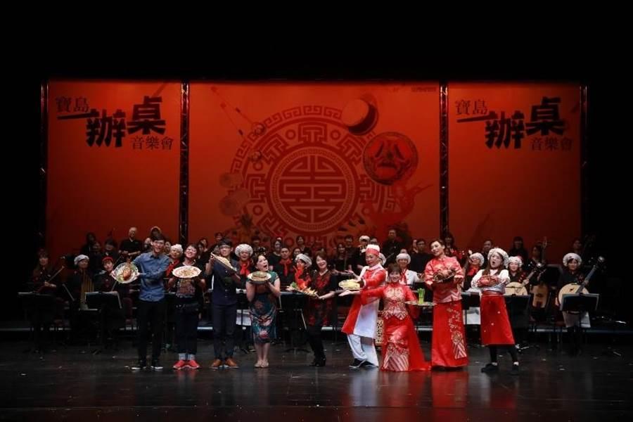 口碑ㄧ致推薦的《寶島辦桌》劇場音樂會,將在高雄澎派開席。(吳家詮翻攝)
