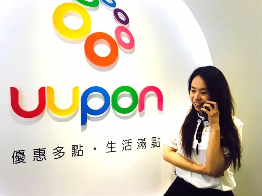 UUPON公布《電信服務消費調查》,揭開旗下用戶在五大電信品牌方面的偏好與取向。(圖/UUPON提供)