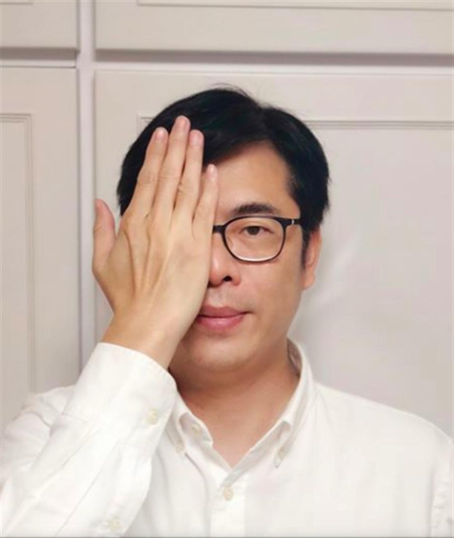 陳其邁遮眼圖(陳其邁臉書擷圖)