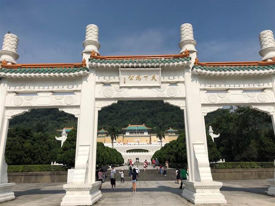 大陸許多博物館開放夜間參觀。圖為台北故宮。(王曉鈴攝)